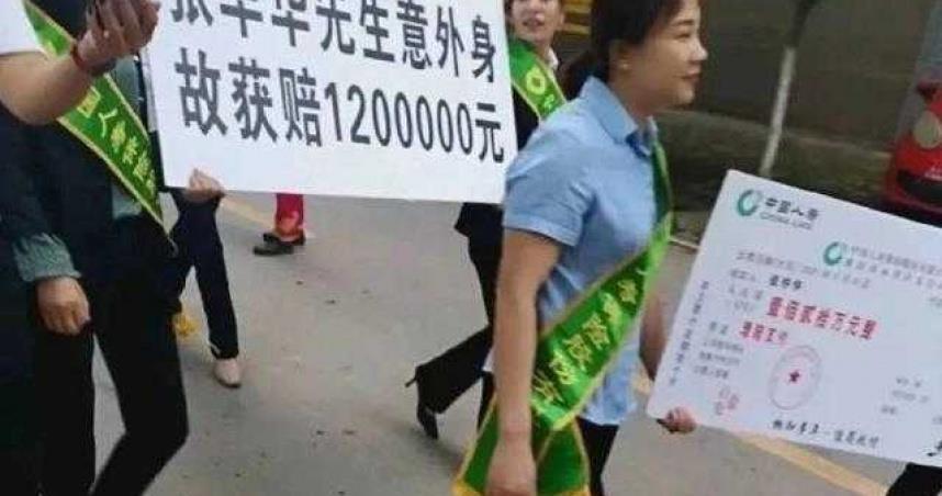 保戶死了「賠525萬」!壽險公司自豪燦笑 舉看板宣傳被罵翻