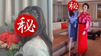 方文琳22歲愛女仙氣逼人 被下禁愛令:別拍親密照