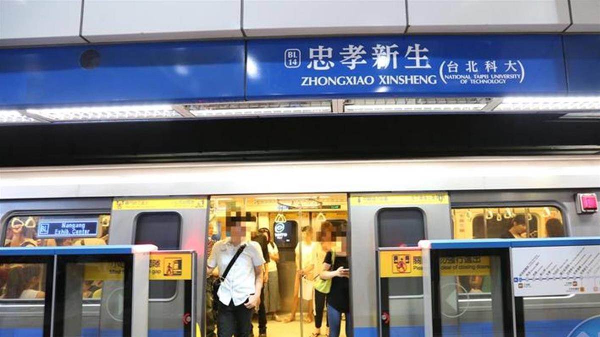 小心!台北捷運這3站最多變態出沒 共同點曝光集中2時段