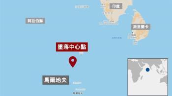 中國長征5號墜落點 距馬爾地夫陸地僅42公里