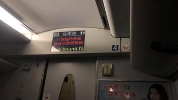 快訊/台鐵又故障!普悠瑪445車次「卡蘭陽大橋23分鐘」