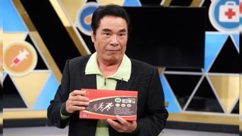金鐘影帝「爆橘拳」雷洪73歲靠「蛇床子」健步如飛