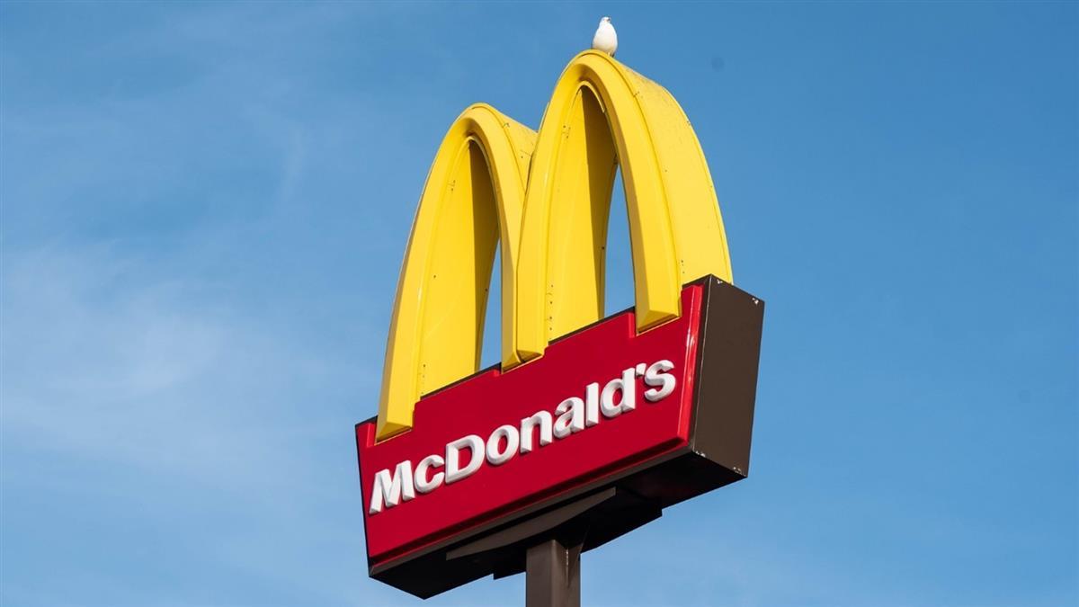 麥當勞「隱藏版美食」一份只要39元 員工:都自己吃掉