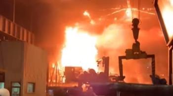 燁聯研磨產線大火!波及7萬公升油槽 消防96人搶救