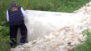 漏逾1年!柯南里長揭自來水日流10噸 直擊漏水點
