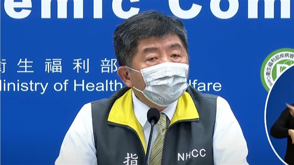 陳時中外媒投書曝光 籲WHO納台「能遏止病毒蔓延」
