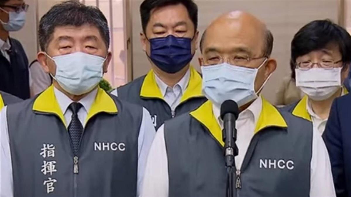 快訊/蘇貞昌鬆口「台灣疫情有新狀況」 籲:該收心了
