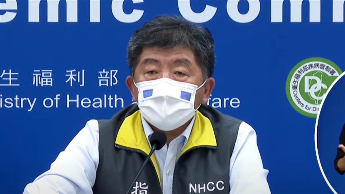 6本土感染源不明 陳時中宣布:已進入社區感染