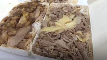 鴨肉便當加肉要110元 被嫌貴店家:要人工處理