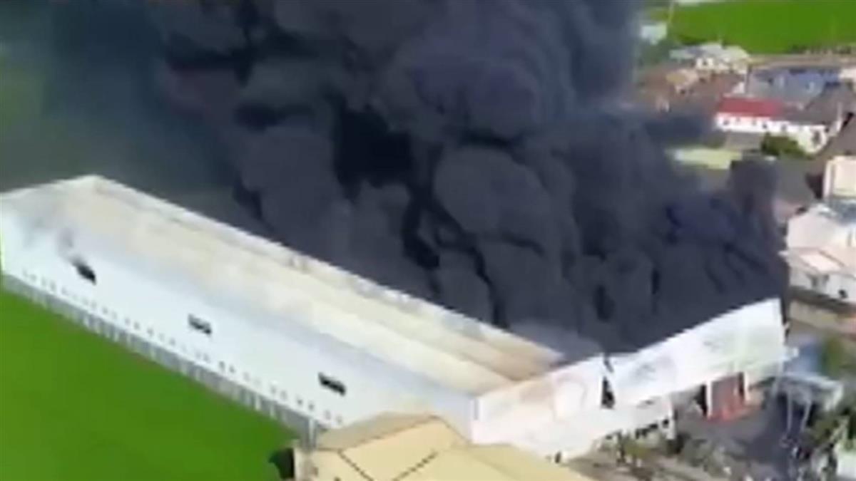 彰化大村保麗龍廠大火 廠房幾乎全燒光
