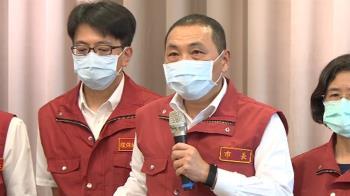 快訊/侯友宜宣布:八大場所、運動中心全面關閉