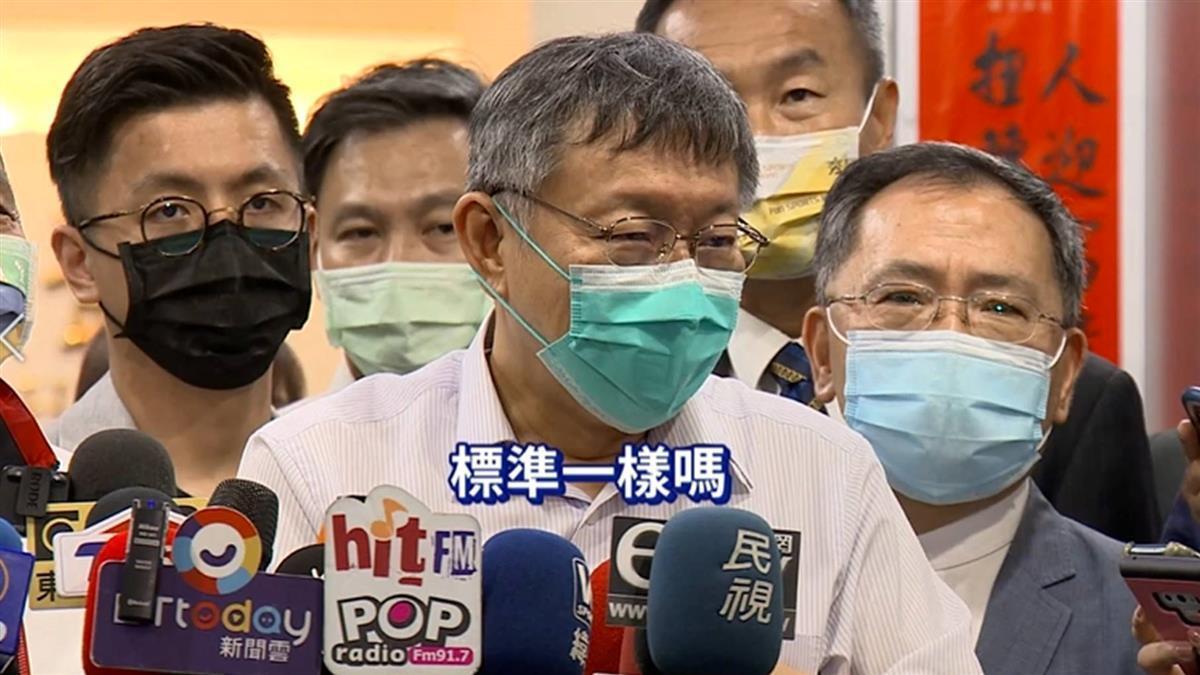 快訊/ 柯文哲宣布北市進入「準第三階段」防疫