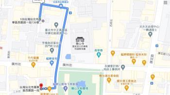 萬華茶館2女員工確診 群組驚人對話流出:有4、5個發燒