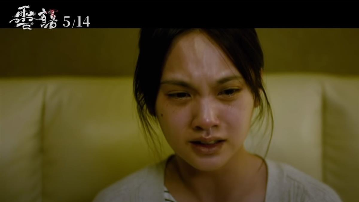 楊丞琳《靈語》上映喊卡 影城單場100人採梅花座
