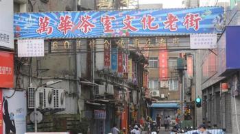 萬華又爆一茶室員工有症狀 1600人造冊追傳播鏈