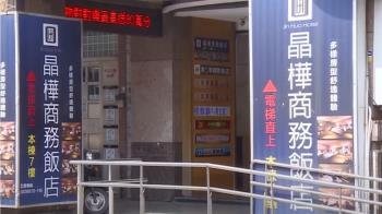 羅東遊藝場累計8人確診 女員工傳染10歲姪子