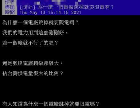 /Users/ashleyliu/Desktop/截圖 2021-05-13 下午5.04.56.png