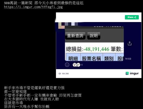 /Users/ashleyliu/Desktop/截圖 2021-05-13 下午7.45.52.png