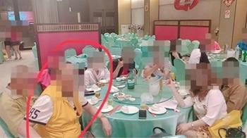 獅子男聚餐「未戴口罩」 7人同桌吃合菜超危險