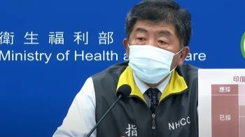 快訊/本土再暴增29例 7例感染源不明