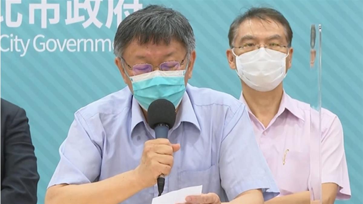 2人掛急診「已發燒 咳嗽」怎沒發現?柯文哲:醫師應警覺
