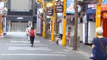 醫籲「萬華」擬列第3級警戒 居民、店家持兩極看法