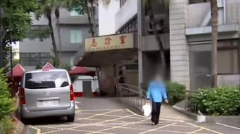 SARS封院時隔18年 和平醫院目前病患「只出不進」