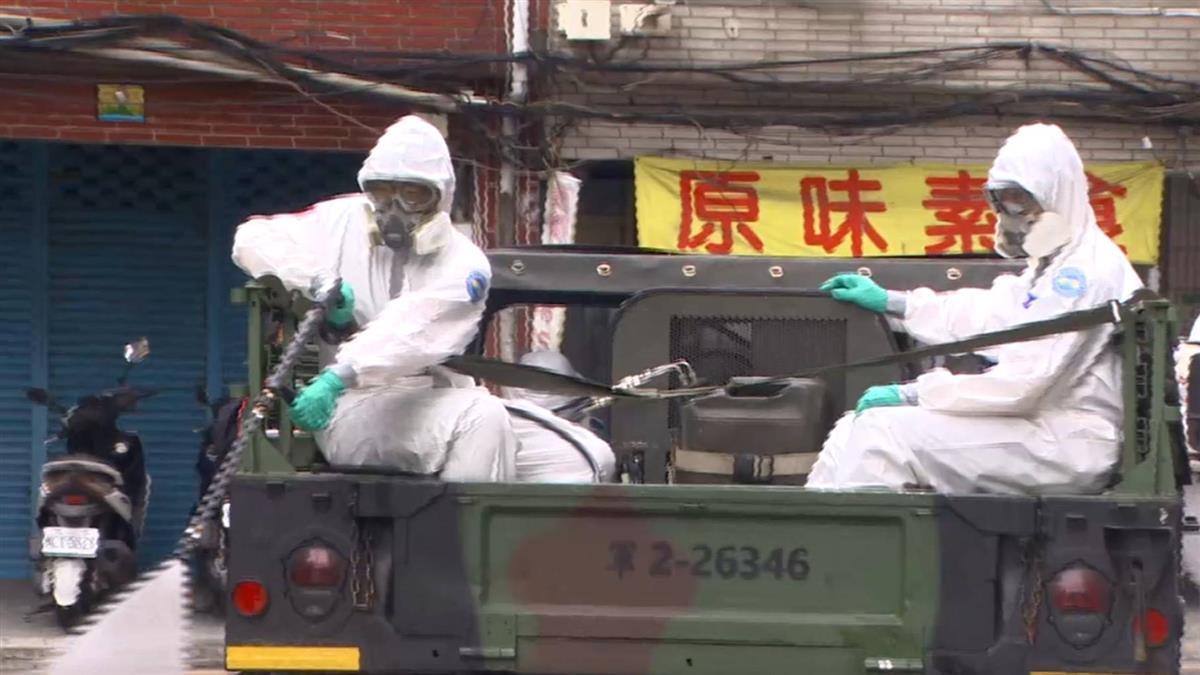 新北市24小時全市消毒 國軍化學兵出動支援