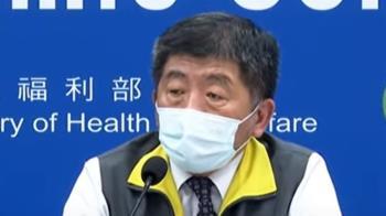 新莊某診所驚見首例確診個案 公告曝光:消毒停診3天