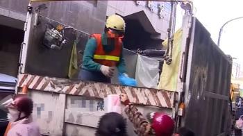 獨/清運班班長遭控造謠 轉傳「基隆台北確診」錄音檔