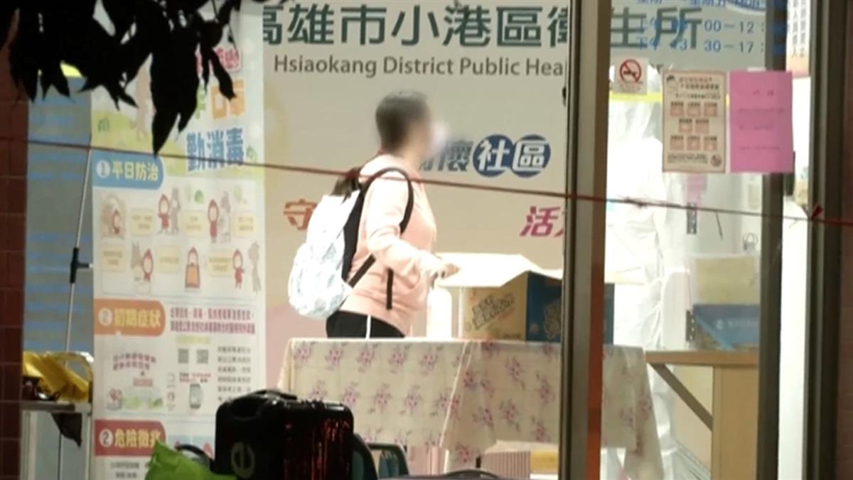 確診者曾到漢民商圈運動消費 消息曝光民眾恐慌