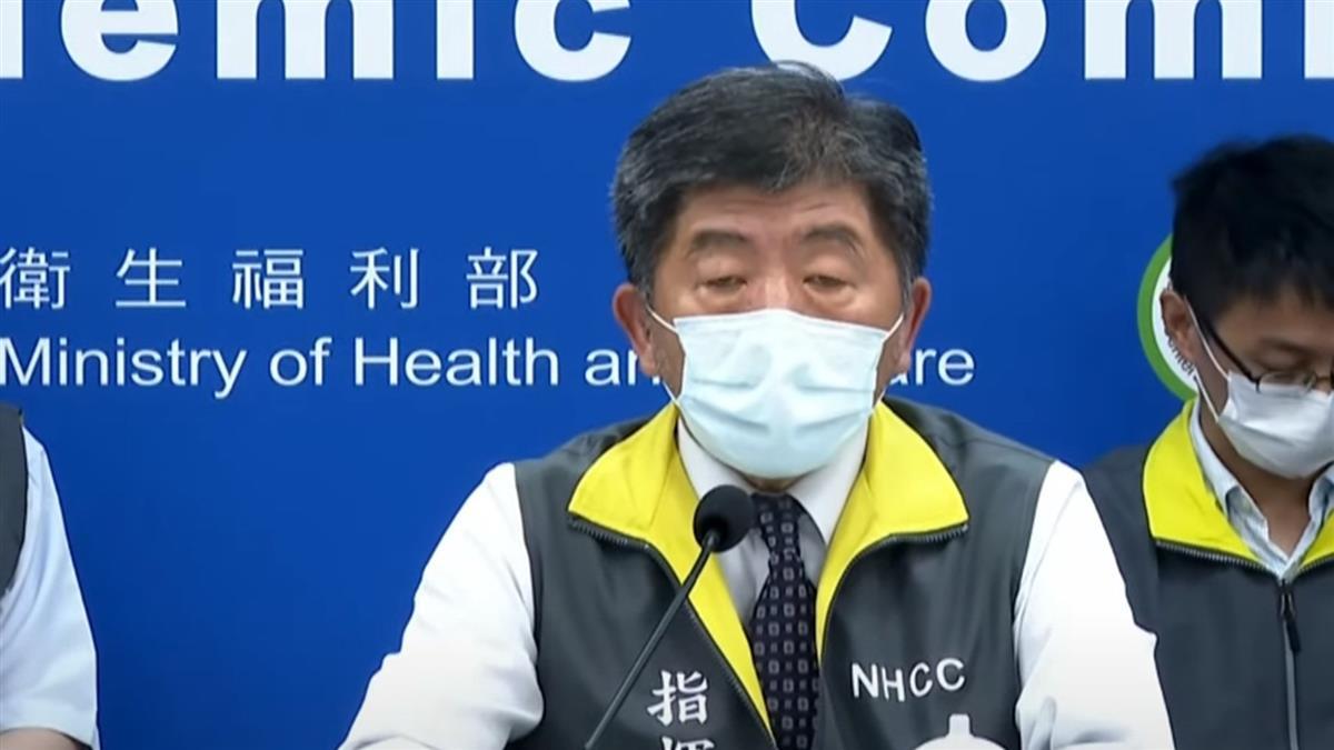 北北基桃宜彰、台中、台南、高雄 六都都有確診案例
