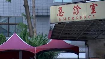 和平醫院恢復急診+快篩 民眾怨:快篩站太少緩不濟急