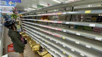 本土暴增民眾瘋搶物資 雙北全聯延長營業時間到午夜