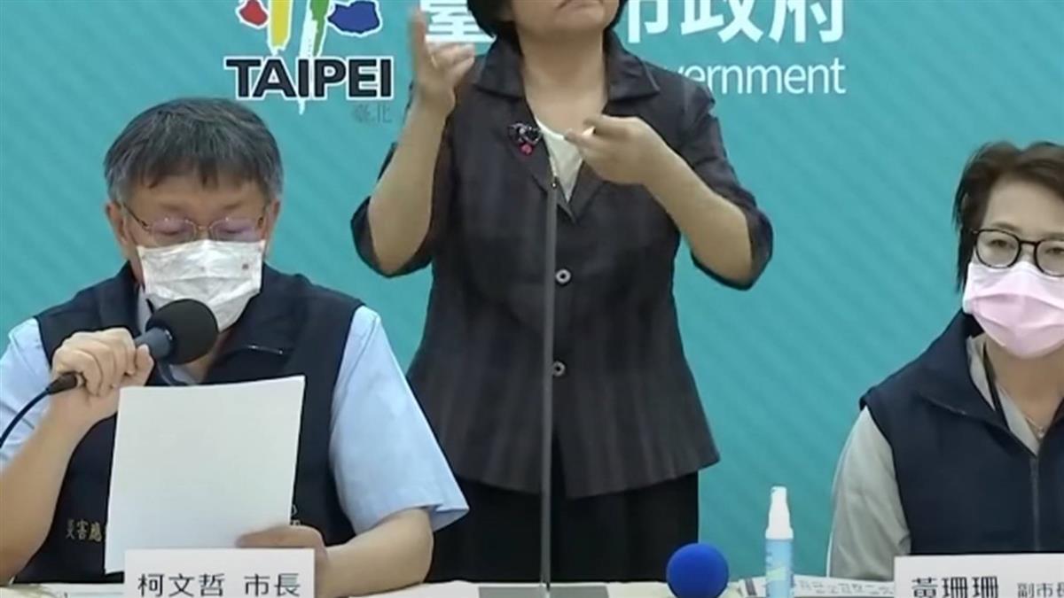 萬華單日案例激增 柯文哲3點呼籲:留在家