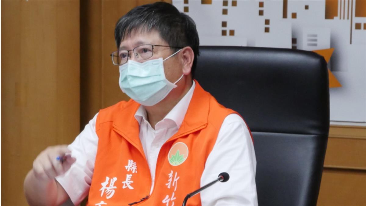 新竹縣染疫3人「完整足跡」公布 曾搭高鐵到台北