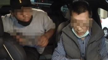 槍口下喊「我來自台灣」保命 台裔司機遭暴力洗劫濺血