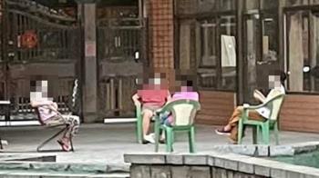 社區阿姨「戴口罩聊天」距離超遠 網大讚:防疫四騎士