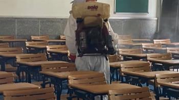 雙北地區宣布停課 家長接小孩怨:可早點講