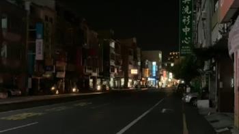 快訊/晚間8:50分區供電 193萬戶受影響