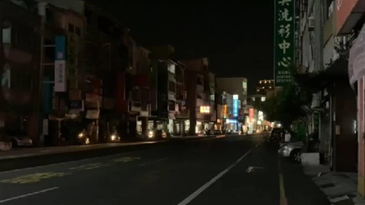 C、D分區停電 蘇貞昌:造成不便深表歉意