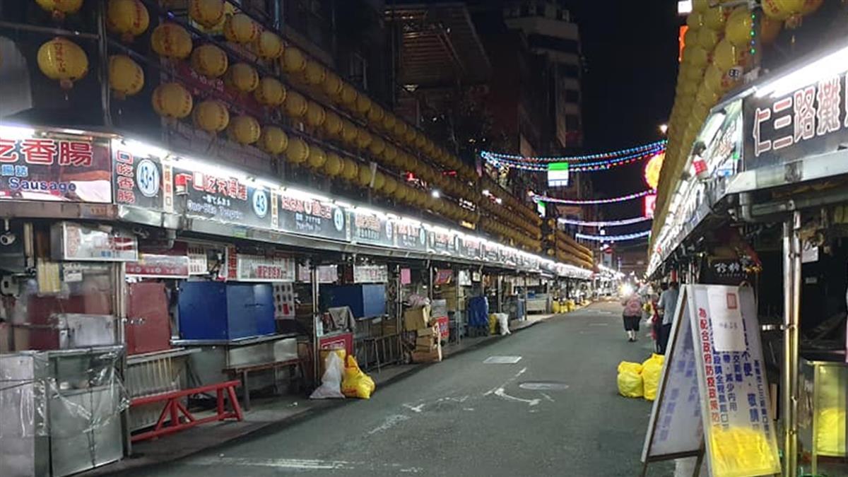 基隆確診亮紅燈!街上像颱風天空蕩蕩 32年市民驚呆