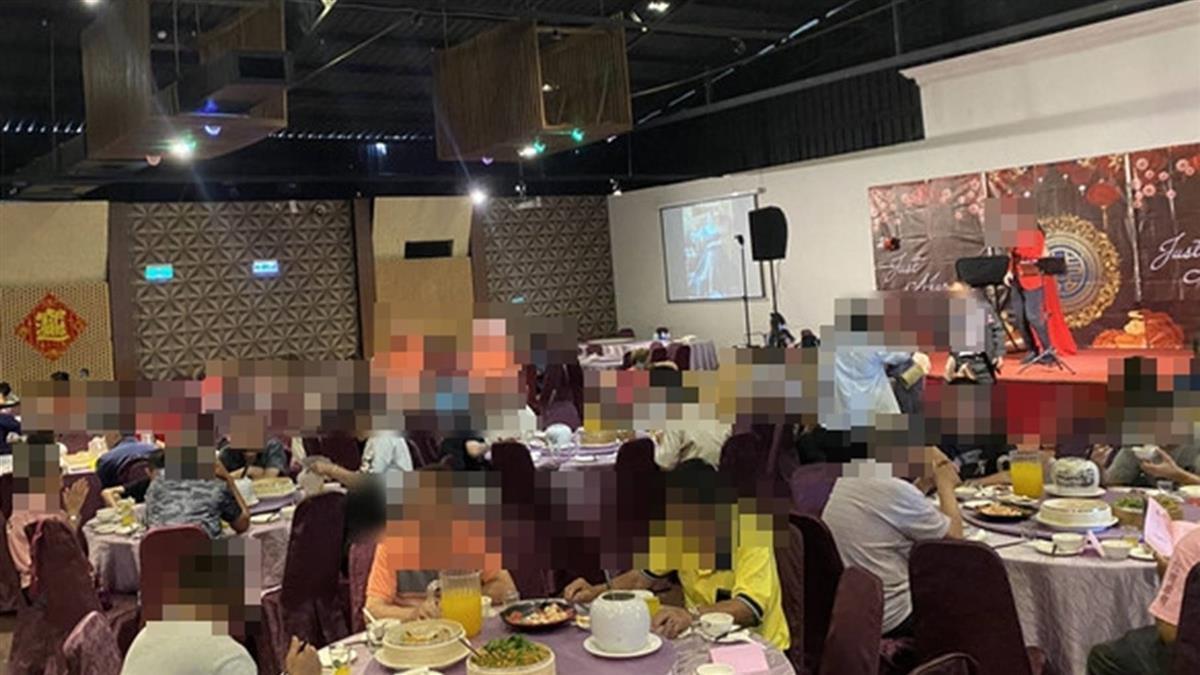 新竹準三級!120人婚宴一半遭中斷 賓客被勸離當場打包