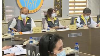蔡蘇赴指揮中心穩軍心 總統:外購疫苗陸續到位
