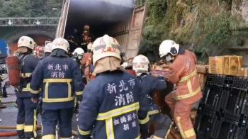快訊/國道物流車火燒車 滿載75%防疫酒精