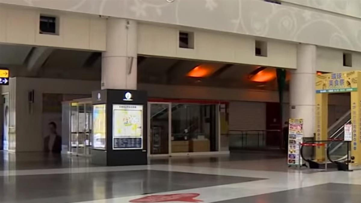 確診者曾來消費 直擊板橋車站史上最空曠