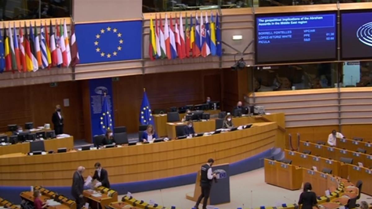 歐洲議會表決「凍結歐中投資協定」 發聲支持台灣