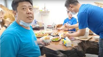 杏仁哥直播「7人聚餐」 衛生局要查急道歉