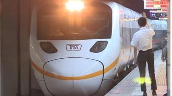確診者搭278次太魯閣到花蓮 台鐵證實:途中8車換4車