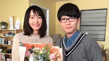 前夫的怒火!星野源娶走新垣結衣 MV「倒讚衝4.8萬」